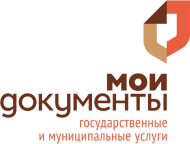 МАУ Ленинск-Кузнецкий МФЦ